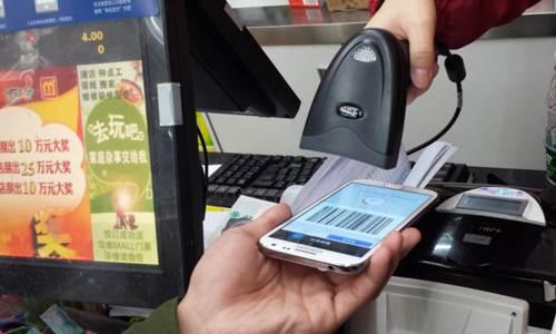 Trung Quốc kiểm soát chặt giao dịch trực tuyến