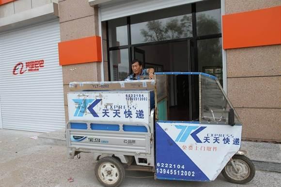 Hành trình chinh phục nông thôn của thương mại điện tử Trung Quốc