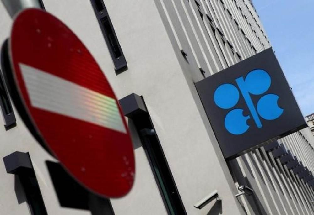 Trật tự mới trên thị trường dầu mỏ thế giới