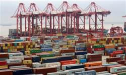 Mỹ nói đề xuất của Trung Quốc khó tạo đột phá về thương mại