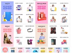 TOP 5 TRANG WEB ĐẶT – MUA ORDER HÀNG QUẢNG CHÂU TRUNG QUỐC UY TÍN