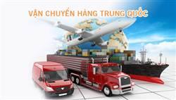 Vận chuyển hàng từ Trung Quốc về TPHCM, Sài Gòn